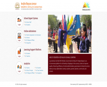 archaeological survey of india tenders